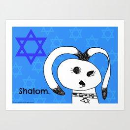 Shalom Hanukkah Dog - Art by Child Art Print