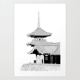 Kyoto - Kyomizudera Art Print