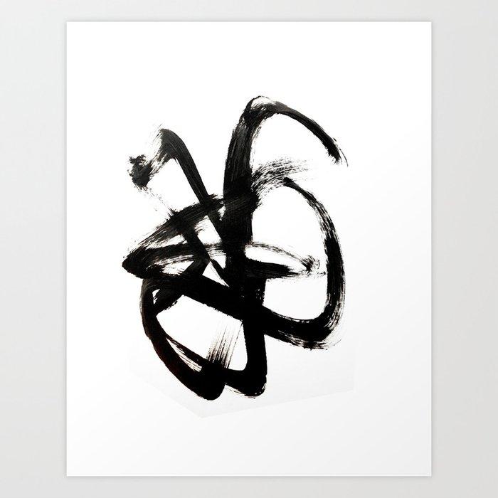 Brushstroke 4 - a simple black and white ink design Kunstdrucke