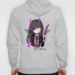 VIRTUAL GIRLFRIEND: Yandere Hoody