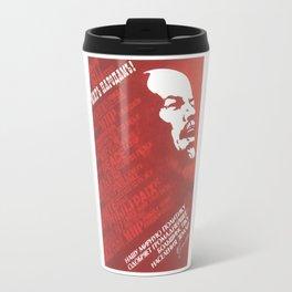 Russia, URSS Vintage, peace Travel Mug