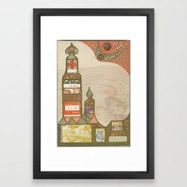 Hundertwasser's Meteor #1 Framed Art Print