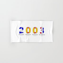 2003 - NAVY - My Year of Birth Hand & Bath Towel