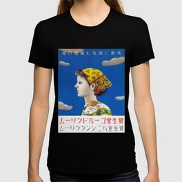 Retro Japanese Cosmetic Advertisement T-shirt