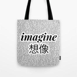 imagine - Ariana - lyrics - imagination - white black Tote Bag