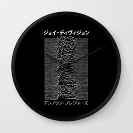 Unknown Pleasures Wall Clock