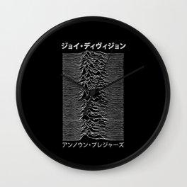 Unknown Pleasures Wall Clock