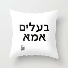 """Dialog with the dog N06 - """"Mother"""" Throw Pillow"""