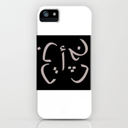 Arabic letters design iPhone Case