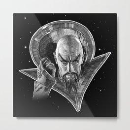 Pathetic Earthlings! Metal Print