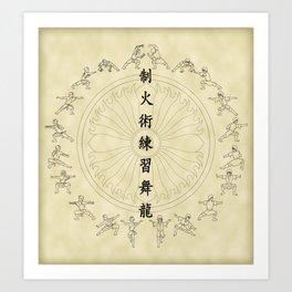 The Dancing Dragon II Art Print