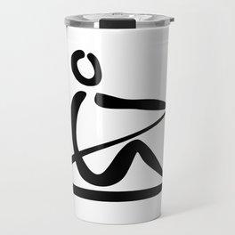 Rowing Logo 1 Travel Mug