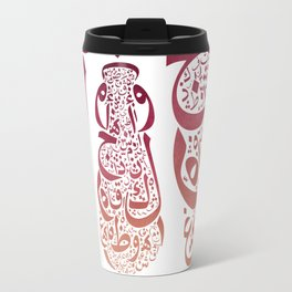 Arabic typography Travel Mug