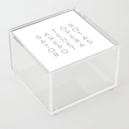 SATOR Square Typography Acrylic Box