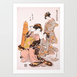 Courtesan Nanakoshi of the Ōgiya Brothel Art Print
