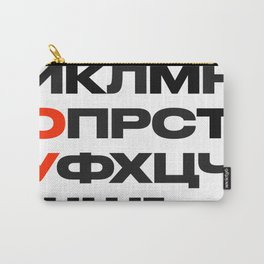 Mother Russia Russian Cyrillic Alphabets Carry-All Pouch