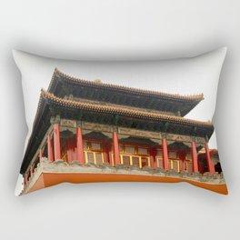Forbidden City Building Rectangular Pillow