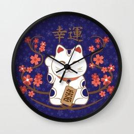 Maneki-neko cat with good luck kanji Wall Clock