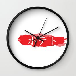 Kawaii POTATO Funny Japanese Katakana Word Product Gift design Wall Clock
