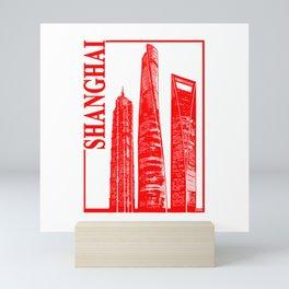 Shanghai Mini Art Print