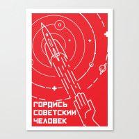 soviet Canvas Prints featuring Minimal soviet  by Cardula