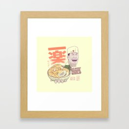 Ichiraku best Ramen Framed Art Print