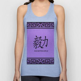 """Symbol """"Perseverance"""" in Mauve Chinese Calligraphy Unisex Tank Top"""