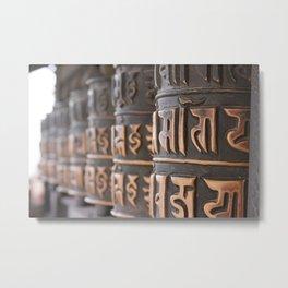 Swayambhunath Prayer Wheels Metal Print