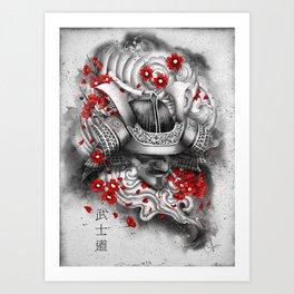 Bushido Art Print
