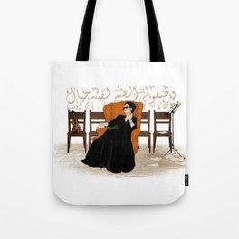 Umm Kulthum Tote Bag