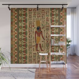 Egyptian Amun Ra - Amun Re Ornament on papyrus Wall Mural