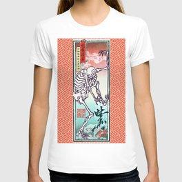 Kyosai's Dancing Skeleton with Auspicious Sayagata T-shirt