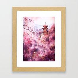 Together At Last Framed Art Print
