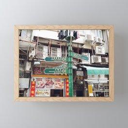 Chinese Street Sign Framed Mini Art Print