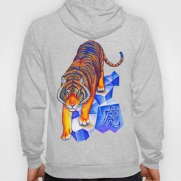 Chinese Zodiac Year of the Tiger Hoody
