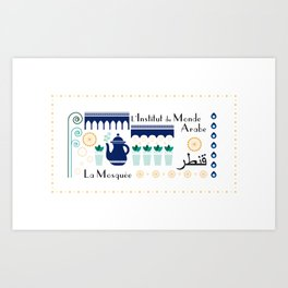 Paris _ le quartier arabe Art Print