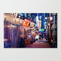 Shinjuku alley Canvas Print