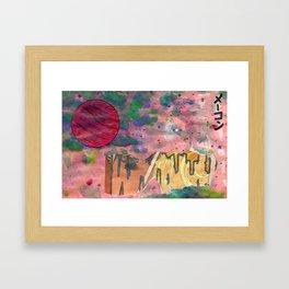 Io's Jovian Dawn Framed Art Print