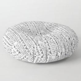 Hun-Min-Jeong-Eum : TM17080 Floor Pillow