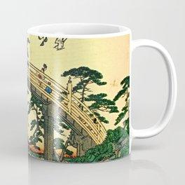 Hiroshige View Of Bridge Over Water Coffee Mug