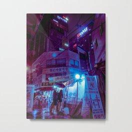 Rainy Night at Sungshin Metal Print