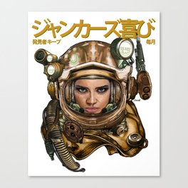 Junker's Delight - Japanese Edition Canvas Print