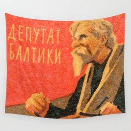 Soviet Film Poster Baltic Deputy Wall Tapestry