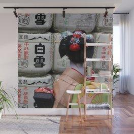 Geisha Maiko III Wall Mural