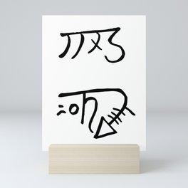 Ryu Tai MojiーKi Ni Mini Art Print