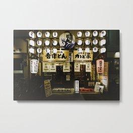 Osaka Lights Metal Print