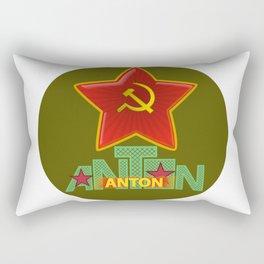 Anton USSR Rectangular Pillow