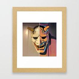 Demonik Framed Art Print