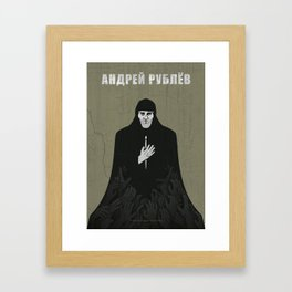 Andrei Rublev (cyrillic) Framed Art Print
