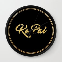 Ka Pai Wall Clock
